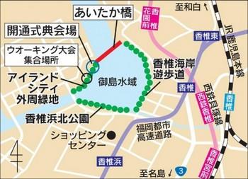 あいたか橋開通式典会場図-600x434.jpg